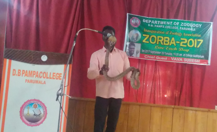 "Zoology Association ""ZORBA 2017"" Inauguration by Sri Vava"